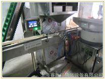 VAD-CKJ煤礦石采樣生產線 顆粒瓶裝灌裝機 旋蓋噴碼機