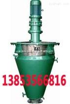水加热双螺旋混合机——质量保证