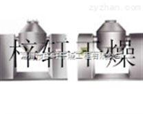 SZH系列雙錐混合機