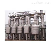 供应五效降膜蒸发器