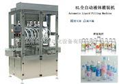 食用油灌装机 定量灌装机 大瓶油灌装机 灌装压盖一体机