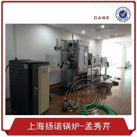 套标机、喷码机配套用36KW电蒸汽锅炉 收缩膜套机,包装机配套