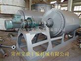 ZPG-耙式真空干燥机/耙式干燥机/真空干燥机