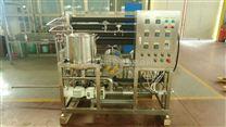 小型实验室UHT杀菌机