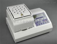 智能水分测试仪