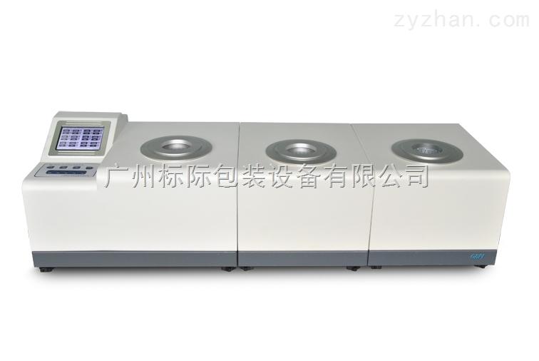 药用包装铝箔水蒸气透过量测定仪价格
