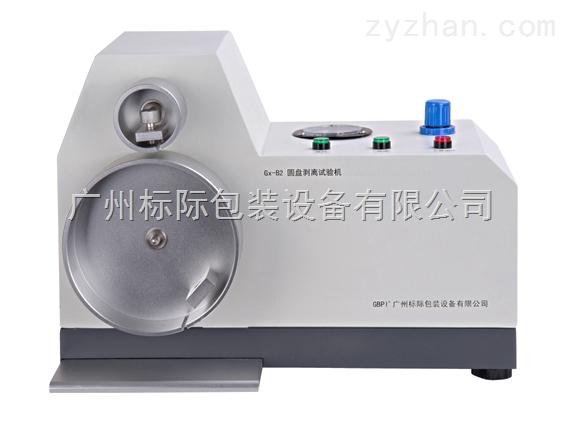 凹版印刷圆盘剥离试验机