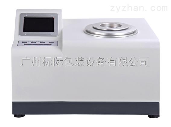 纸铝塑复合片材水汽渗透率试验仪器