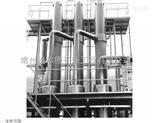 常州多效降膜蒸发器