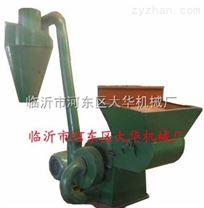 临沂9FQ系列饲料粉碎机用途广泛质优价廉
