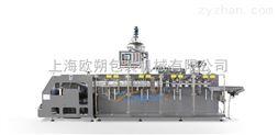 DS-180SC-水平式全自动包装机