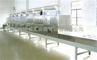 微波食品杀菌设备厂家