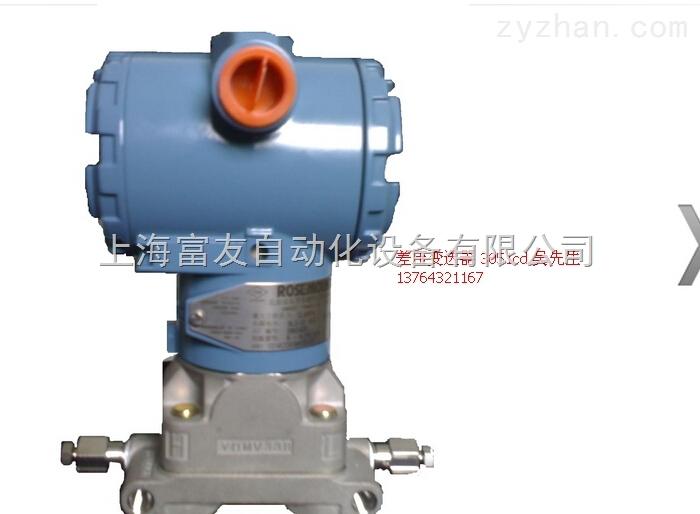 p30/p31压力变送器