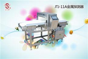 JTJ系列食品金属探测器