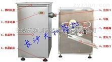 中药制丸机|分体式全自动制丸机-天和药机