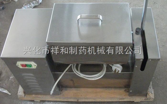 供应制药机械 CH系列槽形混合机  单桨搅拌机