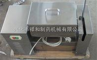 供應制藥機械 CH系列槽形混合機  單槳攪拌機