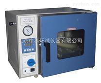北京真空干燥箱/电热真空箱