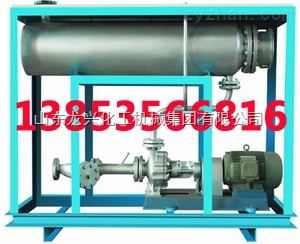 导热油炉导热油锅炉供应