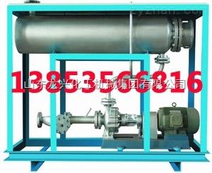导热油炉导热油锅炉厂家供应