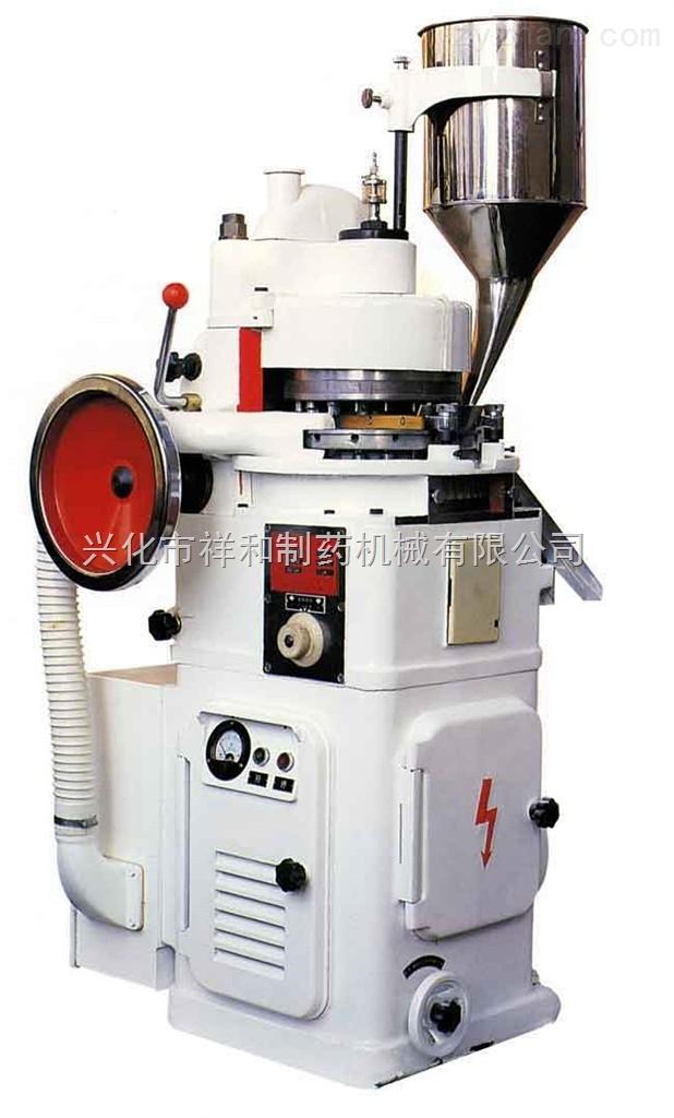磁性材料压片机、消毒剂压片机