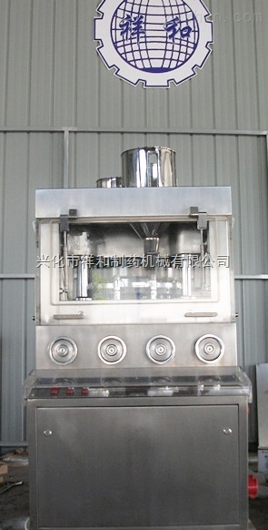 ZP35D-41D-旋转式压片机