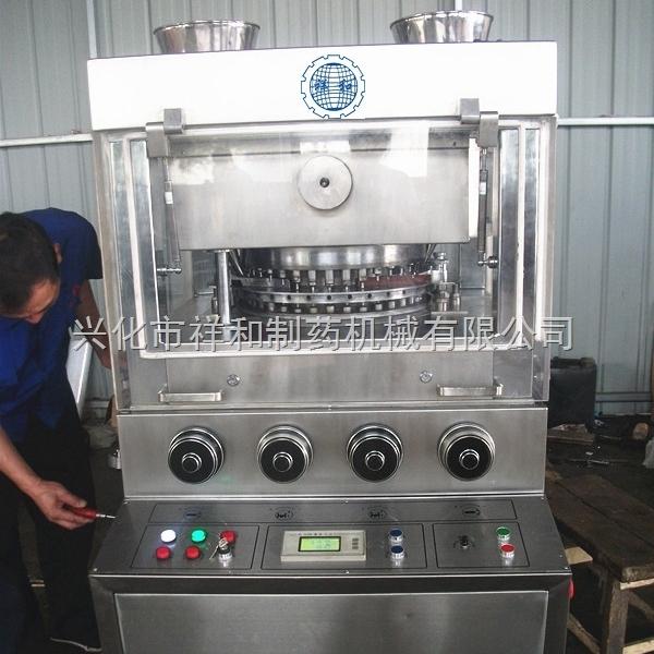 ZP35B液压式压片机