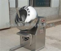 不锈钢糖衣机生产厂家