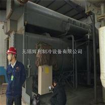 回收二手溴化鋰制冷機