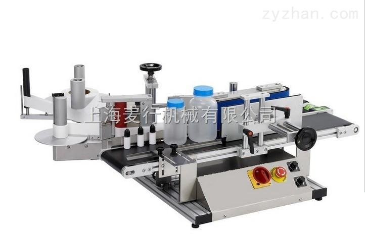 上海MH-L50Y台式自动圆瓶贴标机厂家
