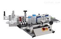 MH-L50Y台式自动小圆瓶贴标机