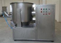【億塑】混合機塑料 高速混合機組 干粉混合設備 塑料輔機