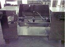 供應祥和CH200槽型混合機(攪拌機)