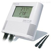 ZOGLAB佐格 WIFI 双温度记录仪  医疗药品制药温度