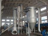 XSG-6-三氧化二锑旋转闪蒸干燥机