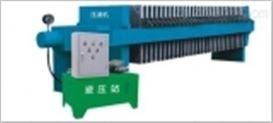 1000型隔膜压榨压滤机