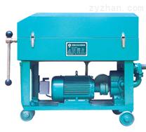 供应XY1600机型液压压紧自动保压厢式压滤机箱式压滤机板框机