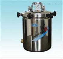 XFS-30CA电热压力蒸汽灭菌器|电热压力蒸汽灭菌器价格