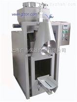 干粉砂浆搅拌机DCS-50A