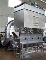 XF型箱式沸騰干燥機