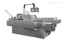 自动装盒机生产线