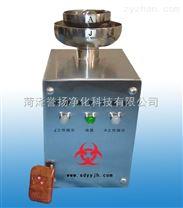 生物安全柜专用甲醛熏蒸灭菌器产品特点