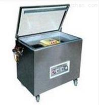 【供应】家用食品真空包装机,咸宁小型真空封口机,福州小食品真空包装机