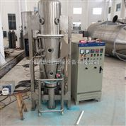高效沸腾制粒干燥机厂家