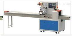 【供应】DCWB-250X下走纸枕式包装机