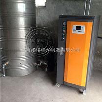 90kw電熱水鍋爐全自動液晶顯示