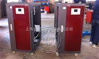 免办锅检全自动 蒸发量43/h电蒸汽锅炉