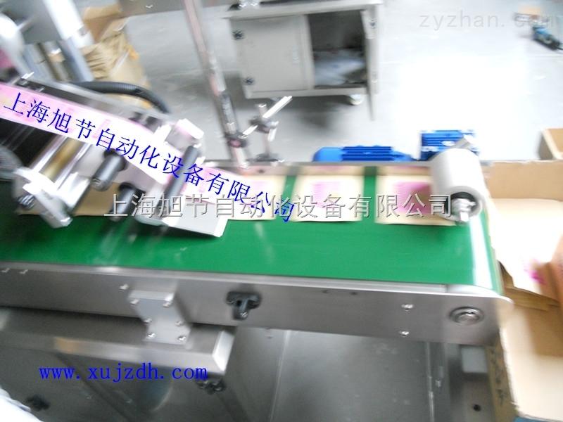 不干胶有机化肥除草剂平面贴标机