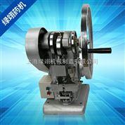 TDP電動單沖壓片機