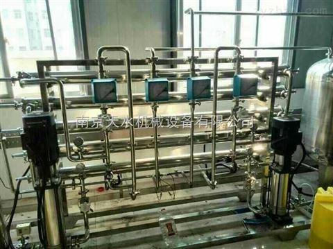 药用纯化水设备供应商